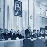 הכרזת  העצמאות 14.5.1948