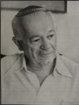פרופ' אברהם רובינשטיין